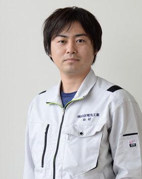 松村 佑貴(まつむら ゆうき)