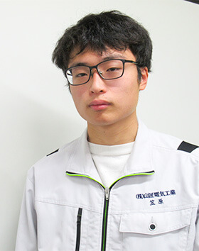 笠原 成(かさはら せい)